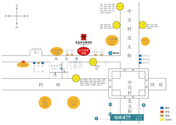 未名天日语学校北大校区地图