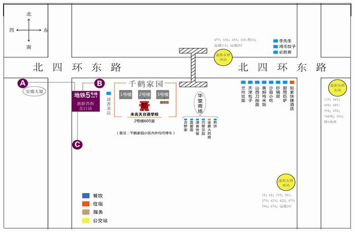 未名天日语学校三元桥校区地图